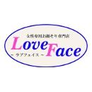 女性専用お顔そり専門店LoveFace